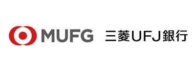 株式会社三菱UFJ銀行